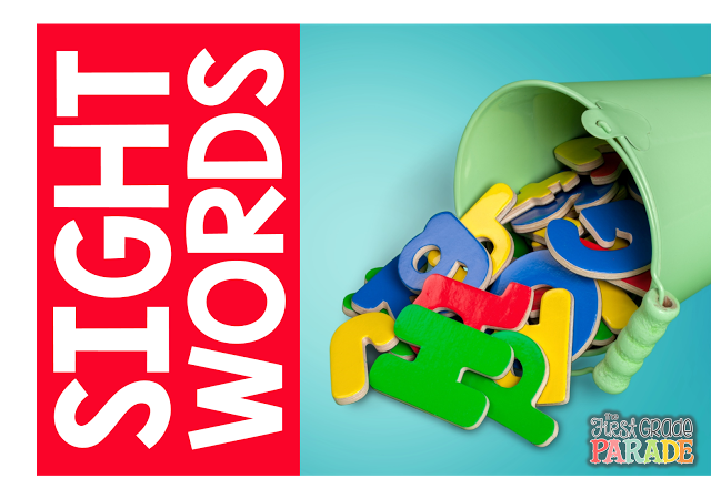 Sight Words & Freebies