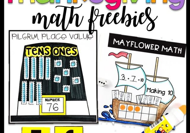 Thanksgiving Math Freebies!